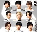 D.D. / Imitation Rain (初回盤 CD+DVD) [ Snow Man vs SixTONES ]