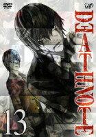 DEATH NOTE 13 最終巻