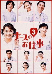 米倉涼子ドラマ「ドクターX」今秋再び!医療系ドラマ歴代ランキング!