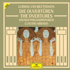 ベートーヴェン - 交響曲 第7番 イ長調 作品92(朝比奈隆)
