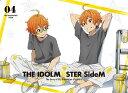 アイドルマスター SideM 4(完全生産限定版)【Blu-ray】 [ 内田雄馬 ]