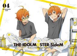 アイドルマスター SideM 4(完全生産限定版)