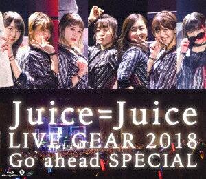 Juice=Juice LIVE GEAR 2018 〜Go ahead SPECIAL〜【Blu-ray】画像