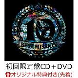 """【ファミリーマート受け取り限定先着特典】【楽天ブックス限定 オリジナル配送BOX】MAN WITH A """"BEST"""" MISSION (初回限定盤 CD+DVD) (レコード型コースター) [ MAN WITH A MISSION ]"""
