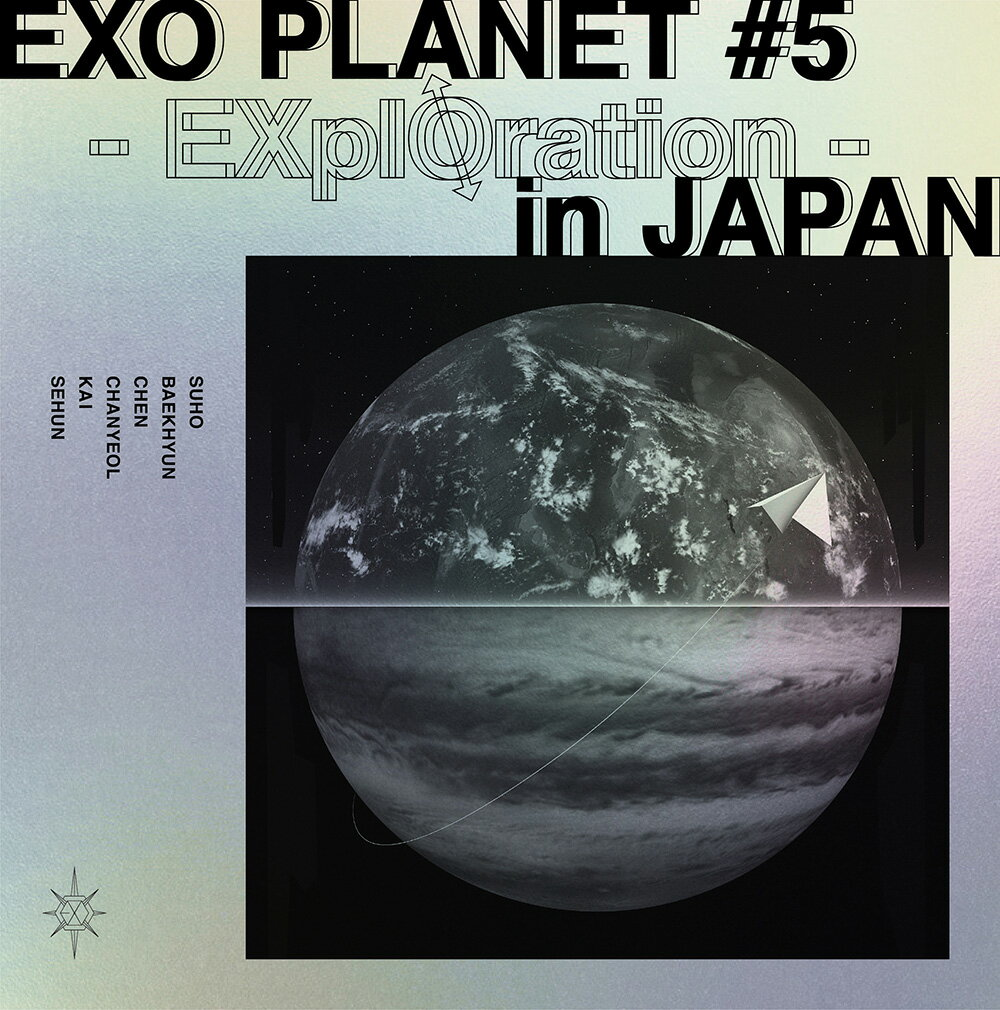 EXO PLANET #5 -EXplOration IN JAPAN-(初回生産限定盤)