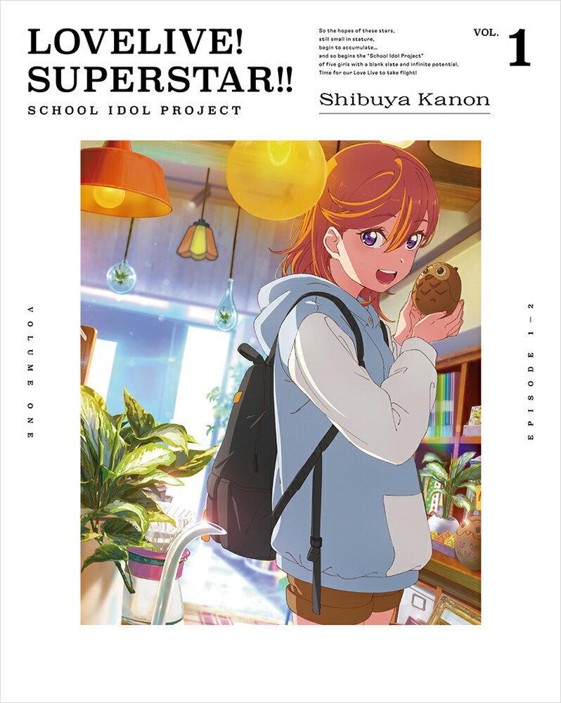 ラブライブ!スーパースター!! 1 (特装限定版)【Blu-ray】