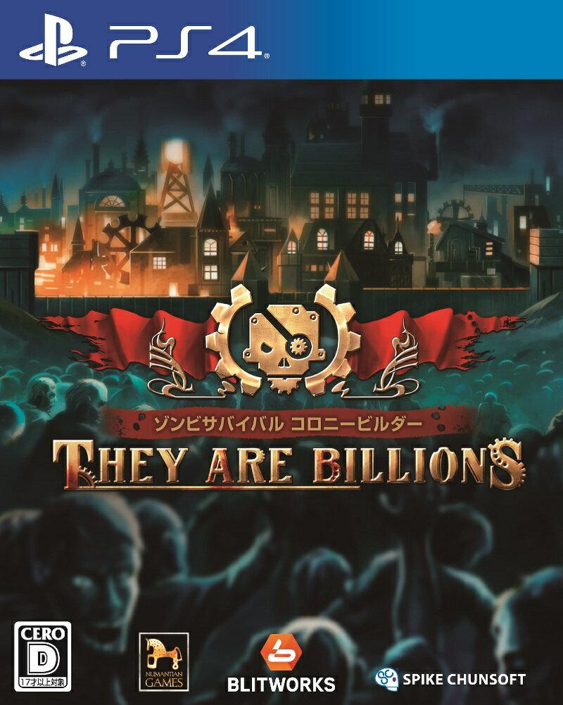 ゾンビサバイバル コロニービルダー They Are Billions