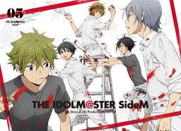 アイドルマスター SideM 5(完全生産限定版)