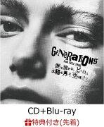【先着特典】涙を流せないピエロは太陽も月もない空を見上げた (CD+Blu-ray) (オリジナルリボンバンド付き)