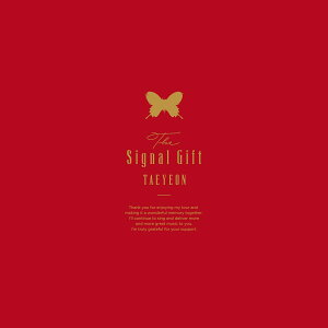 The Signal Gift 完全限定生産Blu-ray BOX【Blu-ray】 [ テヨン ]