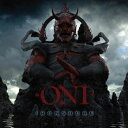 鬼ヶ島 [ Oni ]