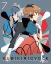 クビキリサイクル 青色サヴァンと戯言遣い 7【Blu-ray】 [ 梶裕貴 ]