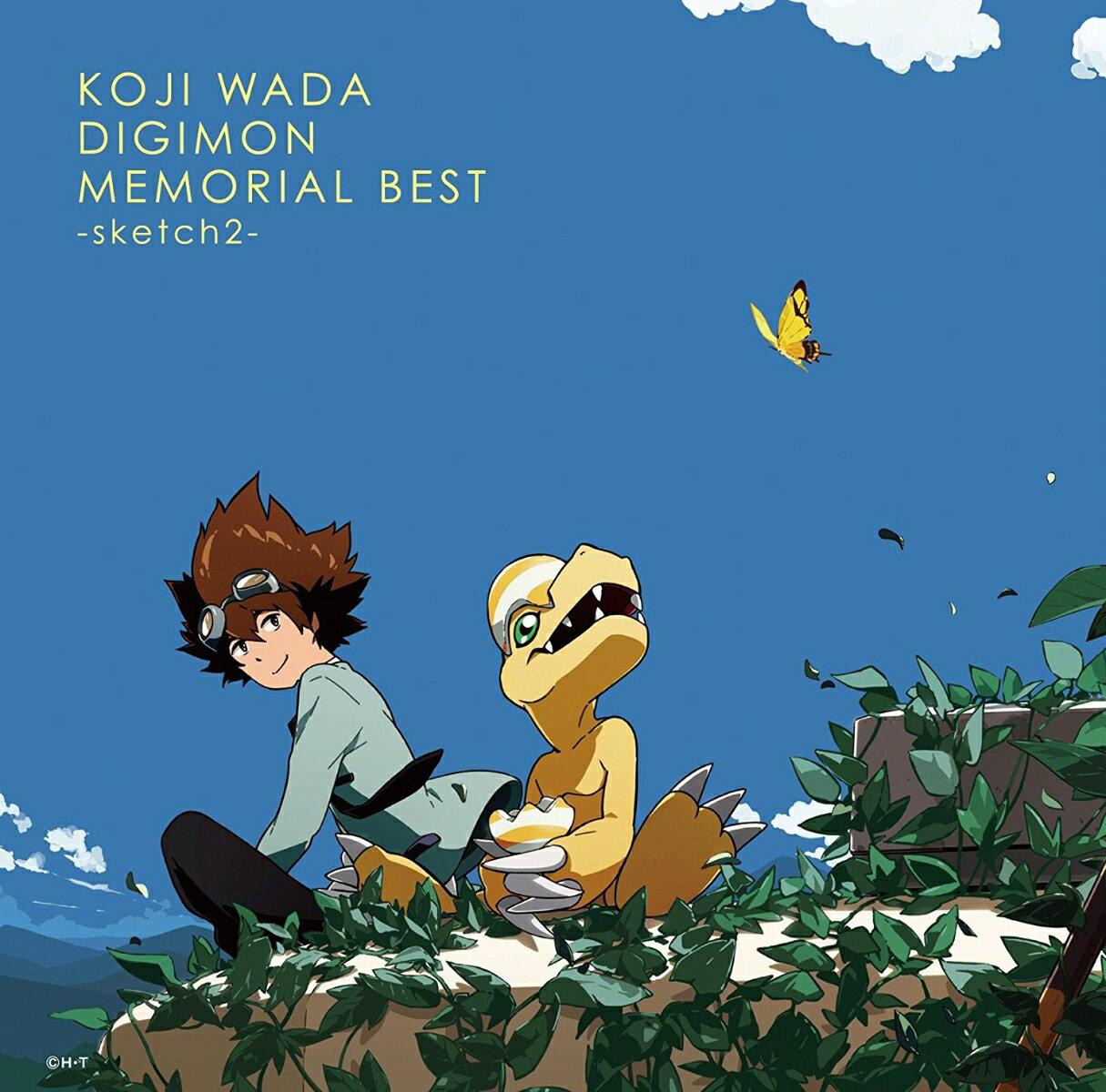 アニメソング, その他 KOJI WADA DIGIMON MEMORIAL BEST-sketch2- KOJI WADA
