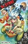 Dr.STONE 8 (ジャンプコミックス) [ Boichi ]