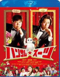 【楽天ブックスならいつでも送料無料】ハンサム★スーツ スペシャル・エディション【Blu-ray】 ...