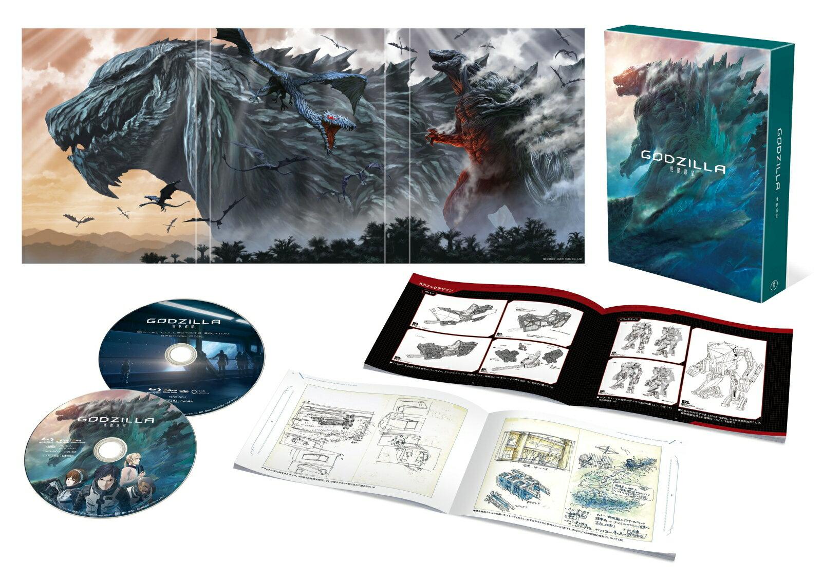 キッズアニメ, その他 GODZILLA Blu-ray Blu-ray