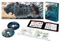 GODZILLA 怪獣惑星 Blu-ray コレクターズ・エディション【Blu-ray】