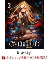 【楽天ブックス限定全巻購入特典対象】オーバーロードII 3【Blu-ray】