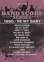 1990/BE MY BABY