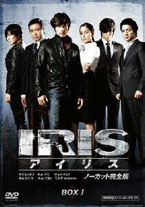 アイリス ノーカット完全版 期間限定スペシャル・プライス DVD-BOX 1 [ イ・ビョンホ…