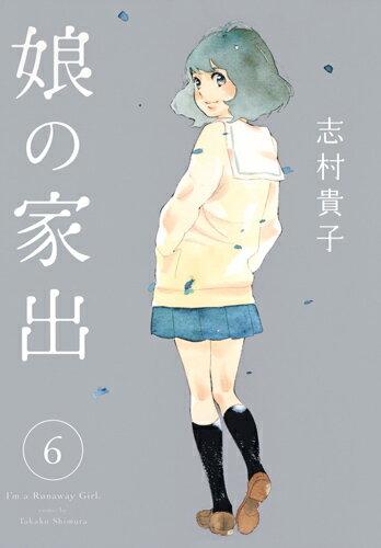 大沢 可夏子