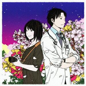 【送料無料】神様のカルテ オリジナル・サウンドトラック