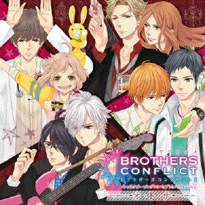 「オ・ト・ナ」/TVアニメ「BROTHERS CONFLICT」キャラクターソングコンセプトミニアルバム(1)画像