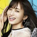 僕だって泣いちゃうよ (初回限定盤A CD+DVD) [ NMB48 ]