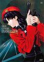 新世紀エヴァンゲリオン DVD STANDARD EDITION Vol.4 [ 緒方恵美 ]