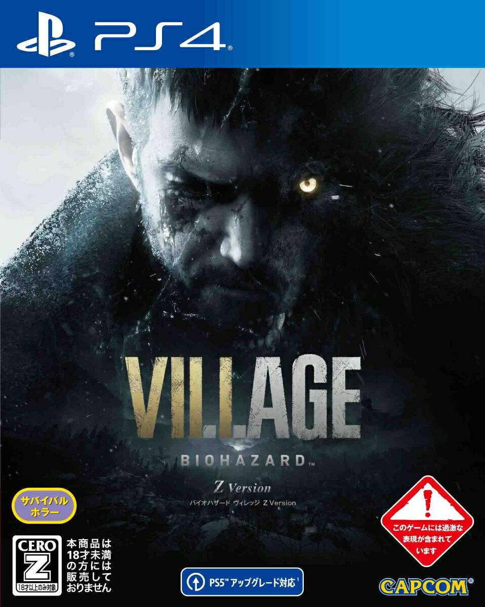 【特典】BIOHAZARD VILLAGE Z Version PS4版(数量限定封入特典:武器パーツ「ラクーン君」と「サバイバルリソースパック」が手に入るプロダクトコード)