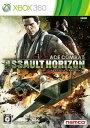 【送料無料】ACE COMBAT ASSAULT HORIZON Xbox360版
