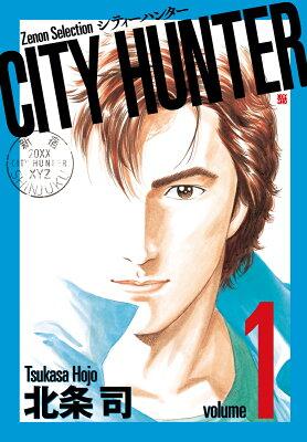CITY HUNTER(1)
