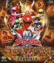 【送料無料】スーパー戦隊シリーズ::海賊戦隊ゴーカイジャー VOL.1【Blu-ray】