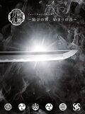 ミュージカル『刀剣乱舞』 〜結びの響、始まりの音〜