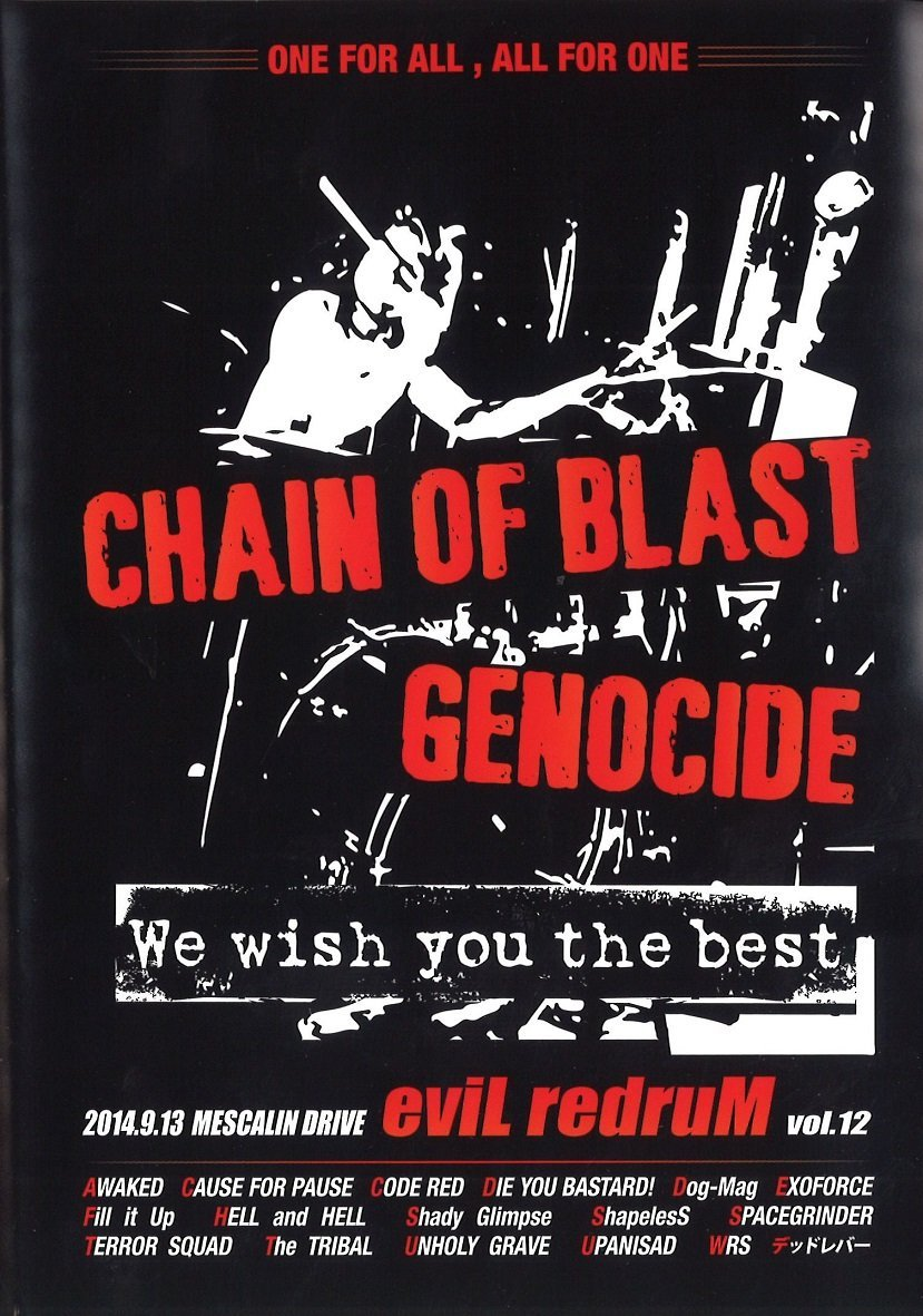 CHAIN OF BLAST GENOCIDE -We wish you the best-