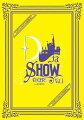 DなSHOW Vol.1(2DVD スマプラ対応)