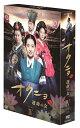 オクニョ 運命の女(ひと)DVD-BOX IV [ チン・セヨン ]