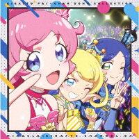 キラッとプリ☆チャン♪ソングコレクション〜ミラクル☆キラッツ チャンネル〜 DX