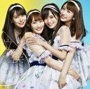 僕だって泣いちゃうよ (初回限定盤B CD+DVD) [ NMB48 ]