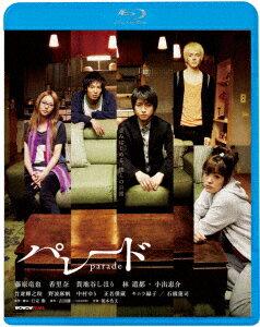 パレード【Blu-ray】