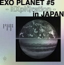 EXO PLANET #5 -EXplOration IN JAPAN-(初回生産限定盤)【Blu-ray】 [ EXO ]
