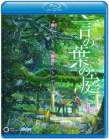 劇場アニメーション 言の葉の庭【Blu-ray】