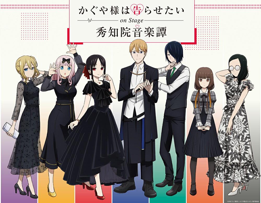 キッズアニメ, その他 On Stage Blu-ray