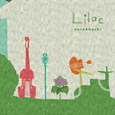 【送料無料】Lilac [ 空団地 ]