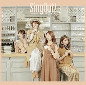 Sing Out! (初回仕様限定盤 CD+Blu-ray Type-C)
