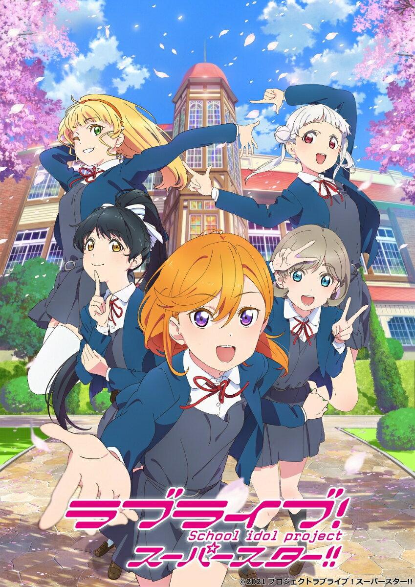 ラブライブ!スーパースター!! 3 (特装限定版)【Blu-ray】