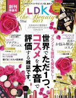LDK the Beauty(2017)