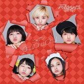 ニッポンChu!Chu!Chu! (初回限定盤A CD+DVD)