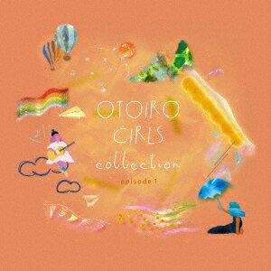 OTOIRO GIRLS collection 〜episode1〜画像