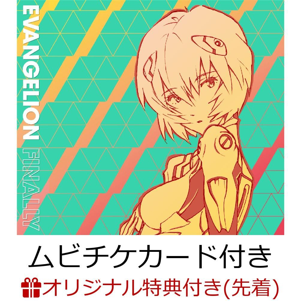 CD, その他 EVANGELION FINALLY () ()